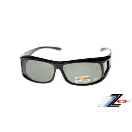 【視鼎Z-POLS專業款】可包覆近視眼鏡於內!採用頂級PC級Polarized寶麗來偏光太陽眼鏡,超高規格款!