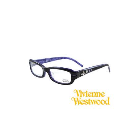 Vivienne Westwood 光學鏡框★閃亮時尚晶鑽★英倫龐克風(藍/黑) VW157 01