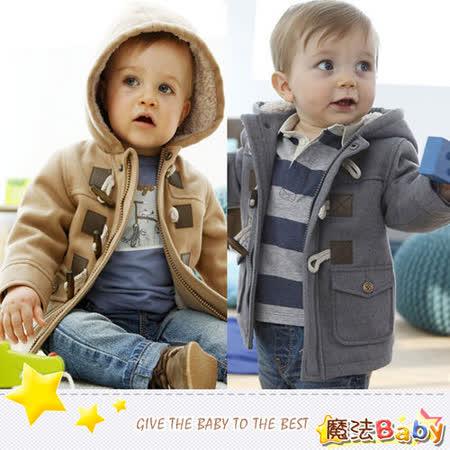 魔法Baby~厚款牛角釦保暖內羊羔絨寶寶連帽外套~駝、深灰~k26719