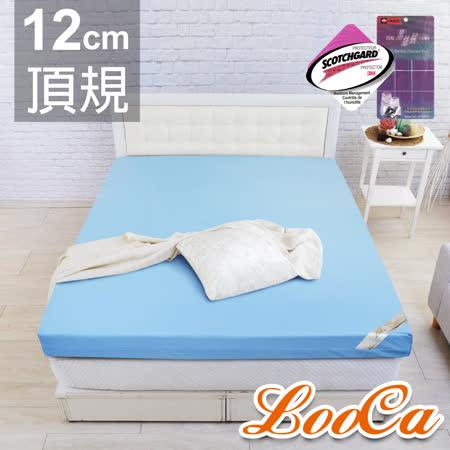 LooCa 雙認證竹炭紗12cm記憶床墊-雙人5尺