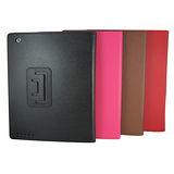 L26荔枝款iPad4平板保護皮套