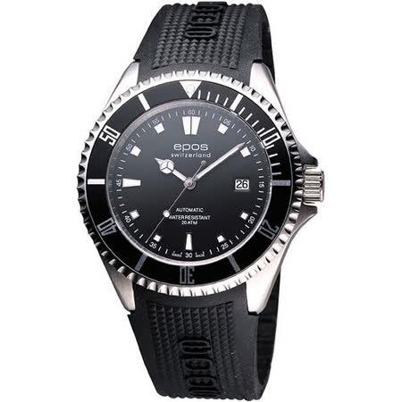 epos 深海探險王200米潛水機械腕錶-黑/橡膠 3396.131.20.15.55