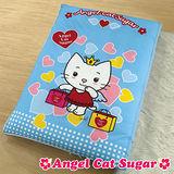 【Angel Cat Sugar】快樂心-加大尺寸兒童睡袋(愛心藍)