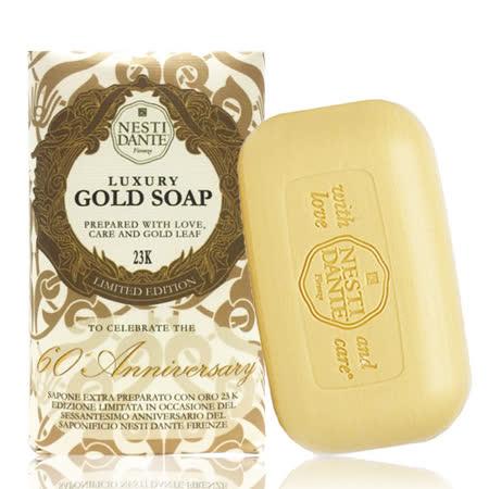 【Nesti Dante】義大利手工皂 60週年 黃金能量 250g