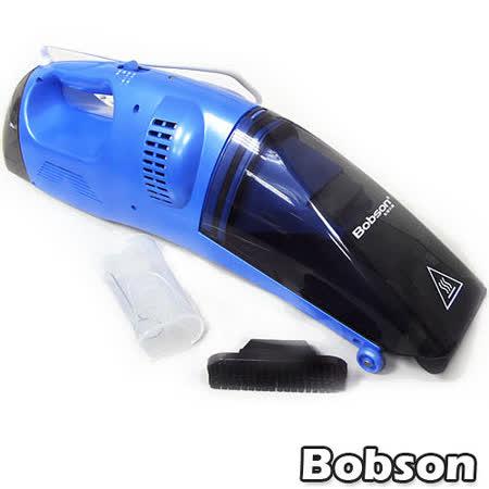 福利品【Bobson生活大師】蒸氣吸塵器(YJ-3001)