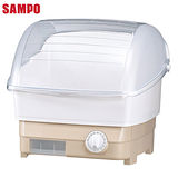 【SAMPO聲寶】10人份直熱式烘碗機 KB-DA10H