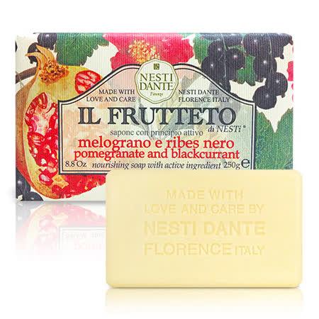 【Nesti Dante】義大利手工皂 天然鮮果系列 石榴&黑醋栗 250g
