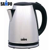 【SAMPO聲寶】1.8公升不鏽鋼快煮壺 KP-AB18S