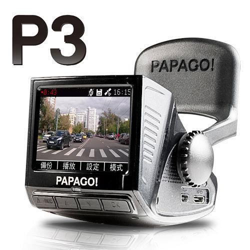 PAPAGO! toyota行車記錄器P3 WDR+車距/測速提醒?行車紀錄器