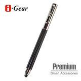 i-Gear Premium碳纖維觸控鋼珠筆