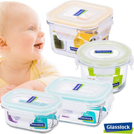 Glasslock寶寶副食品專用微波保鮮盒 - baby系列4件組