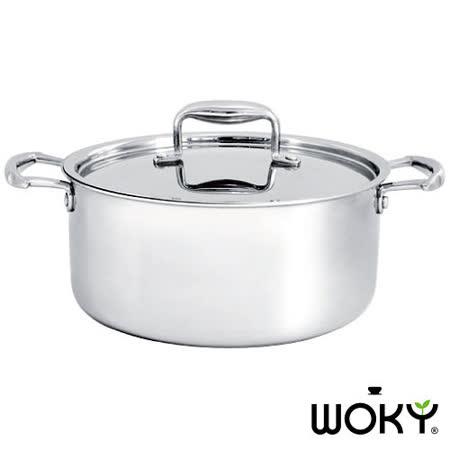 WOKY沃廚白金26CM湯鍋