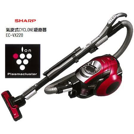 『SHARP』☆夏普 氣旋式CYCLONE吸塵器 EC-VX220