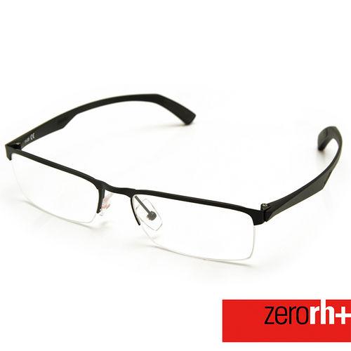ZERORH 科技應用 光學鏡框~超強彈性Hilex 技術~^(鐵灰^) RH224 02