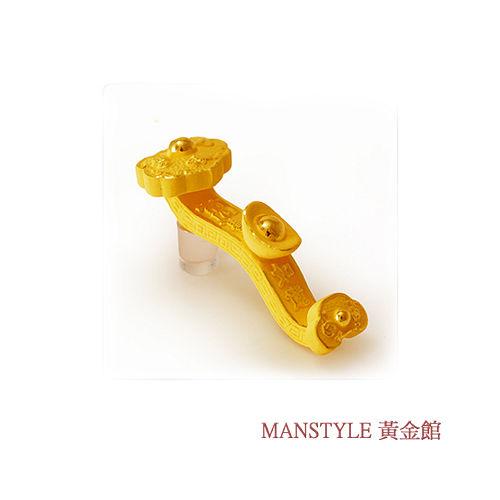 Manstyle「元寶如意棒」黃金擺件(約1錢)