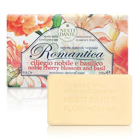 【Nesti Dante】義大利手工皂 愛浪漫生活風系列 羅勒櫻花  250g