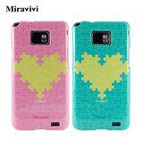 Miravivi Samsung Galaxy S2 甜蜜蜜愛心拼圖時尚保護套