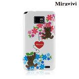 Miravivi Samsung Galaxy S2 甜蜜戀曲Bibi情侶熊保護套