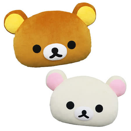 【享夢城堡】Rilakkuma拉拉熊 18吋暖手枕 (棕)(白)