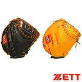 ZETT 1500 系列硬式棒球手套(捕手用) BPGT-1512