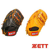 ZETT 1500 系列硬式棒球手套(一壘手用) BPGT-1503