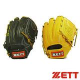 ZETT 1500 系列硬式棒球手套(內野手用) BPGT-1506