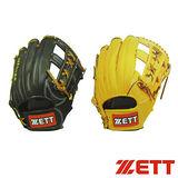 ZETT 1500 系列硬式棒球手套(野手通用) BPGT-1515