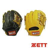 ZETT 1500 系列硬式棒球手套(野手通用) BPGT-1527