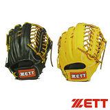 ZETT 1500 系列硬式棒球手套(野手通用) BPGT-1538