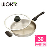 WOKY沃廚玫瑰金專利不鏽鋼30CM平煎鍋(送不鏽鋼智慧感溫鍋鏟)