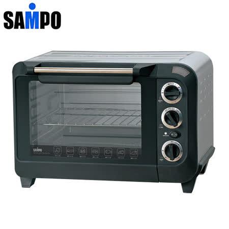 SAMPO聲寶 三段火力油切旋風電烤箱(KZ-PS18C)