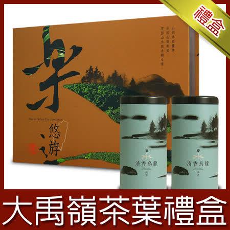 【名池茶業】大禹嶺高山茶.茶葉禮盒300g(樂悠遊款)