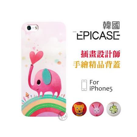 Epicase 插畫設計師手繪系列 iPhone5 輕薄抗磨 精品手機殼【彩虹大象】