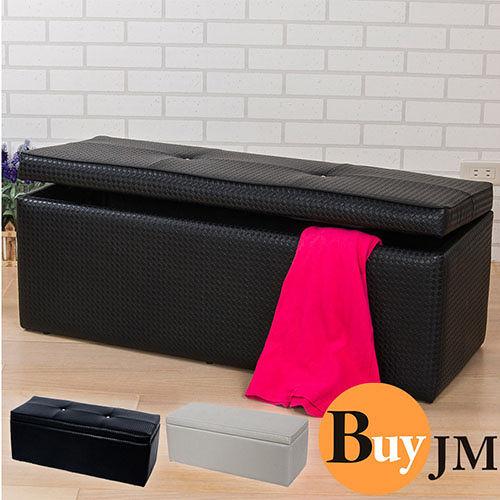 BuyJM 卡爾皮面編織掀蓋收納椅(寬102cm)-二色