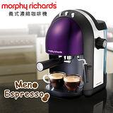 英國Morphy Richards Meno Espresso義式濃縮咖啡機【尊貴紫】買即贈【上品咖啡粉】兩包