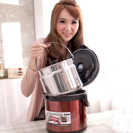 【網購】gohappy快樂購日本ecook 真空保溫調理鍋4.5L-咖啡色好嗎愛 買 房屋