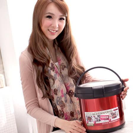 【私心大推】gohappy線上購物日本ecook 真空保溫調理鍋4.5L-紅色有效嗎板橋 百貨 公司