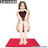 La Veda 漸層雪尼爾踏墊(桃粉)40x60cm
