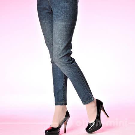 【ohoh-mini】高腰托腹牛仔窄管褲