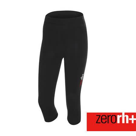 ZERORH+ 刷毛保暖七分自行車褲(女) ICD0159