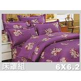 花漾錦簇.100%精梳棉.加大雙人床罩組全套.全程臺灣製造