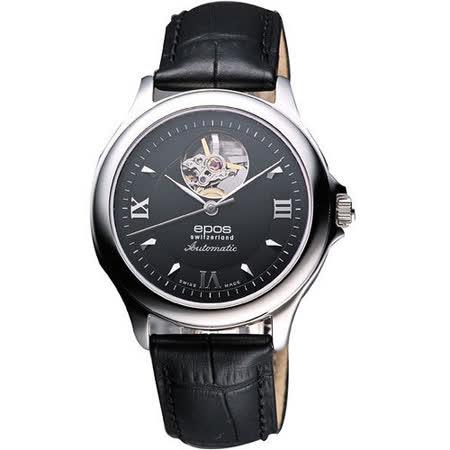 epos 開心時尚家鏤空機械腕錶-黑 3323.133.20.65.15FB