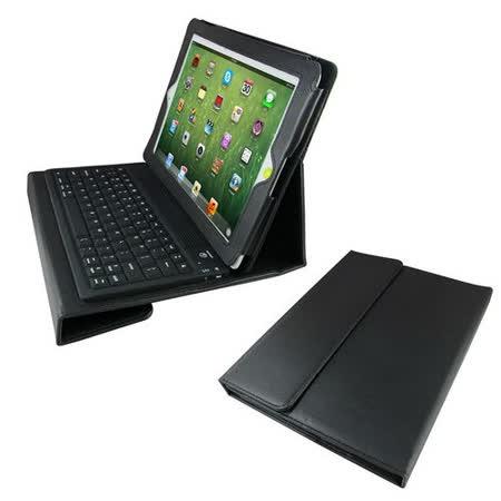 L30款 iPad4 藍芽鍵盤保護皮套
