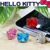 Hello Kitty日版 皇家晶鑽耳機塞