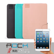 ROCK 靈系列-平板電腦支架保護套 for Apple mini