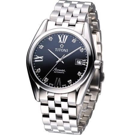 TITONI Airmaster 機械腕錶83909S-354黑