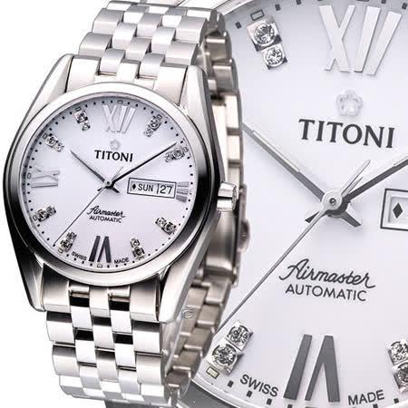 TITONI Airmaster 空霸Day-Date機械腕錶 93709S-385 白