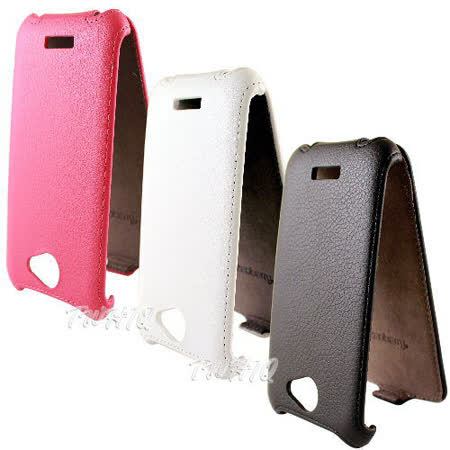 HTC One S Special Edition 特別版 下掀式/掀蓋式皮套 荔枝紋限定款