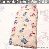 La Veda【純棉+內胎】雙胞胎公主兒童睡袋