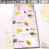 La Veda【純棉+內胎】皮卡丘寶貝(粉)兒童睡袋